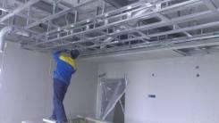 Внутренняя отделка и ремонт квартир, домов, офисов