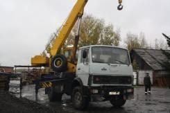 Ивановец КС-35715. Продам кран, 11 150 куб. см., 14 000 кг., 14 м.