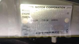 Привод. Toyota Premio, ZZT240, ZZT245, AZT240, NZT240 Двигатели: 1AZFSE, 1NZFE, 1ZZFE