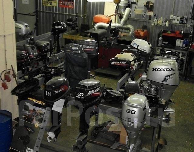 Сервисный центр Globaldrive. Ремонт и диагностика Лодочных моторов
