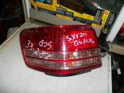 Стоп-сигнал. Toyota Mark II Toyota Qualis