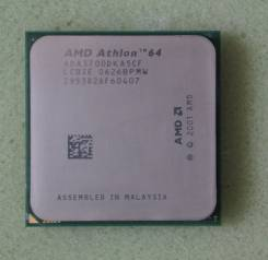 AMD Mobile Athlon 64 3700+