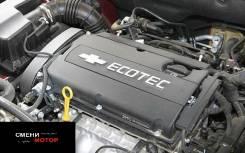 Двигатель в сборе. Daewoo Lacetti Daewoo Kalos Daewoo Leganza Daewoo Nubira Opel: Astra, Mokka, Insignia, Meriva, Zafira Buick Regal Buick Century Bui...