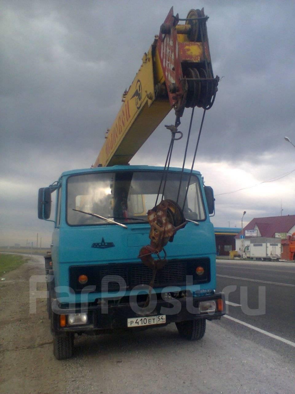 3c9fc7edd0df Купить Ивановец КС-3577 - спецтехника. Цены!