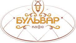 "Бармен. ООО ""Бриошь"". Проспект Острякова 13"