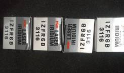 Свеча зажигания. Mitsubishi Legnum, EA1W, EC1W Mitsubishi Pajero iO, H76W Mitsubishi Galant, EA1A Mitsubishi Aspire, EA1A, EC1A Двигатель 4G93