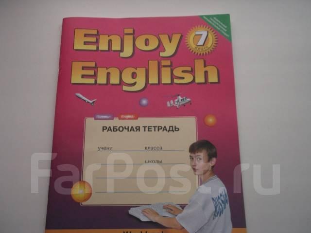 Иллюстрация 1 из 21 для английский язык. 7 класс. Рабочая тетрадь.
