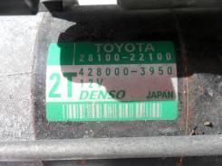 Блок управления двс. Toyota Subaru Mazda Mitsubishi Honda Nissan