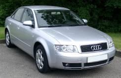 Audi A4. B6. Под заказ