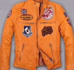Куртки. Под заказ