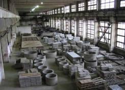 Продажа бетона и жби изделий