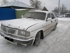 ГАЗ Волга.