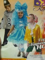 Карнавальные, сценические костюмы.