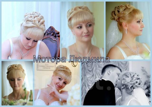 Свадебные и вечерние причёски, макияж!