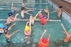 Лечебное плавание (ЛФК) для детей и взрослых