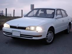Toyota Vista. SV30, 4S