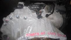 АКПП Hyundai Sonata NF