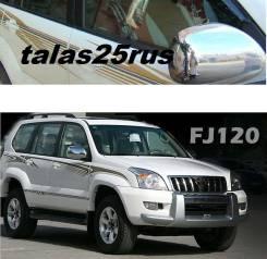 Накладка на зеркало. Toyota Hilux Surf, KDN215, RZN210, TRN215, TRN210, GRN215, TRN210W, GRN215W, KDN215W, RZN215W, RZN215, TRN215W, VZN215, VZN215W...