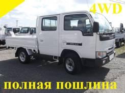 Nissan Atlas. 4WD двухкабинник, борт 1,5 тонны, 3 200 куб. см., 1 500 кг.