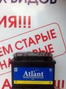 Atlant. 60 А.ч., производство Россия