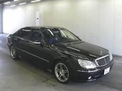 Mercedes-Benz S-Class. W220