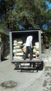 Погрузка. вывоз мусора от1500р. доставка 500р. машины от 1-10 куб