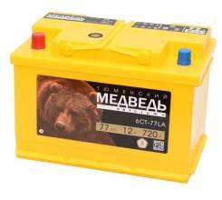 Медведь. 77 А.ч., правое крепление, производство Россия