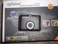 Eplutus DVR-211