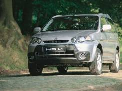 Детали кузова. Honda HR-V, GH4, GH2, GH3, GH1 Двигатели: D16A, VTEC