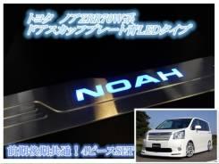 Накладки на пароги с подсветкой Toyota Noah ZRR-70-75w. Toyota Noah, ZRR70G, ZRR70W, ZRR70