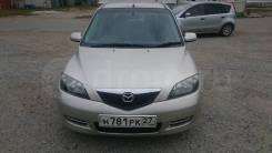 Куплю для Вас любой авто до 200 тыс. руб! Выкуп по 800 р/день на год!