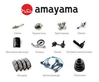 Amayama - запчасти для японских автомобилей.