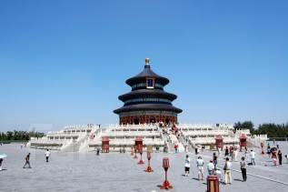 Пекин. Экскурсионный тур. Путешествие из Хуньчуня на скоростной электричке в Пекин!