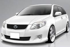 Губа. Toyota Corolla Fielder Toyota Corolla Axio. Под заказ