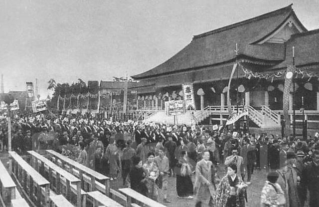 Медаль В Память 2600-Летия образования Японской империи