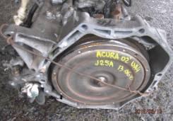 Автоматическая коробка переключения передач. Honda Saber, UA4 Двигатель J25A