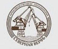 Трубопроводчик судовой. ООО ПО Северная верфь