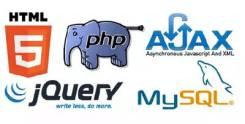 Программист PHP. Ищем толкового Веб-разработчика. ИП Семенов И.В. Проспект Острякова 5