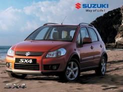 Детали кузова. Suzuki SX4, GYC, GYA, GYB