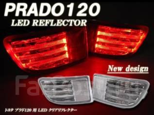 Катафот. Toyota Land Cruiser Prado, RZJ120W, KDJ120W, KDJ121W, VZJ121W, VZJ120W, VZJ125W, TRJ120W, GRJ120W, KDJ125W, RZJ125W, GRJ121W, TRJ125W