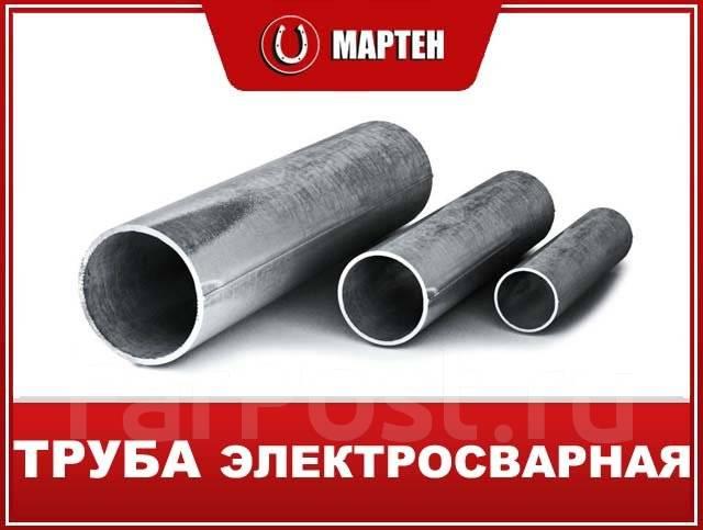 Трубы водогазопроводные. Под заказ