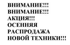 Ekonika ZF150-3A. 150куб. см., исправен, без птс, без пробега
