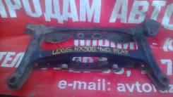 Балка задняя Lexus RX300 -'02 4WD