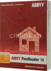 ABBYY FineReader.