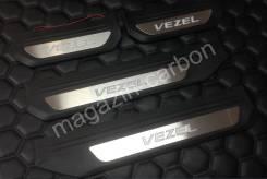 Порог пластиковый. Honda Vezel