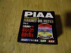 Фильтр масляный. Subaru Bistro