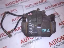 Суппорт тормозной. Nissan Primera, TP12, WRP12, WTP12, WTNP12, P12, QP12, TNP12, RP12 Nissan Cefiro, A33 Двигатели: QG18DE, QR20DE, QR25DD, VQ20DE
