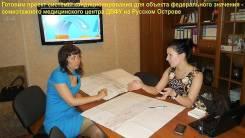 Переговоры с клиентом за Вас: добьёмся нужных условий, решим проблемы.