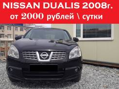 Nissan Dualis. Без водителя
