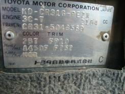 Карданный вал. Toyota Town Ace, CR31G, CR30G Двигатель 3CT